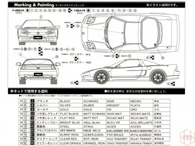 Fujimi - Honda NSX/NSX-R, Mastelis: 1/24, 03960 6