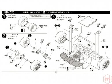 Fujimi - Honda NSX/NSX-R, Mastelis: 1/24, 03960 7