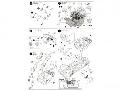 Fujimi - Honda NSX/NSX-R, Mastelis: 1/24, 03960 8