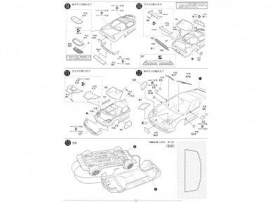 Fujimi - Honda NSX/NSX-R, Mastelis: 1/24, 03960 9