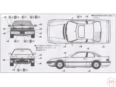 Fujimi - Honda Prelude 4WS, Scale: 1/24, 03815 5