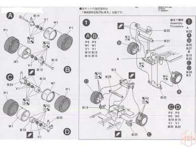 Fujimi - Honda Prelude 4WS, Scale: 1/24, 03815 6