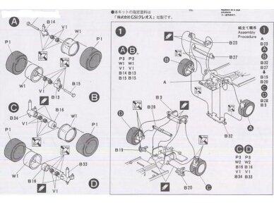 Fujimi - Honda Prelude 4WS, Mastelis: 1/24, 03815 6