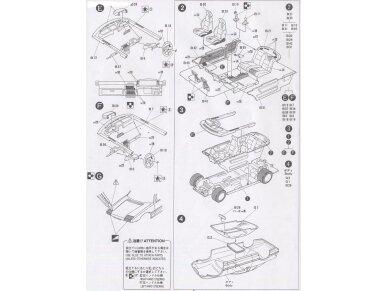 Fujimi - Honda Prelude 4WS, Mastelis: 1/24, 03815 7