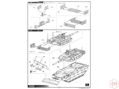 Fujimi - JGSDF Type 10 Main Battle Tank with Dozer, Mastelis: 1/72, 72244 12