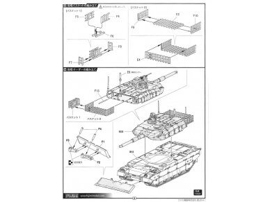 Fujimi - JGSDF Type 10 Main Battle Tank with Dozer, Mastelis: 1/72, 72244 12