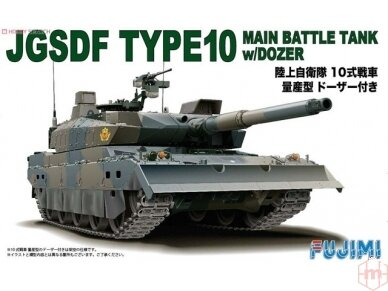 Fujimi - JGSDF Type 10 Main Battle Tank with Dozer, Mastelis: 1/72, 72244
