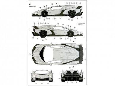 Fujimi - Lamborghini Veneno with Engine, 1/24, 12592 3