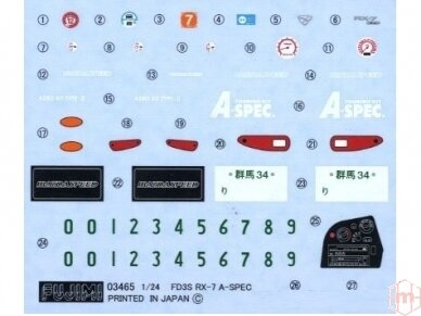 Fujimi - Mazda RX-7 (FD3S) A-Spec, Scale: 1/24, 03465 5
