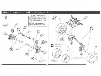 Fujimi - Mazda RX-7 (FD3S) A-Spec, Scale: 1/24, 03465 7