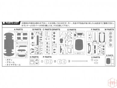 Fujimi - Mercedes Benz SLS AMG GT3, Mastelis: 1/24, 12569 16
