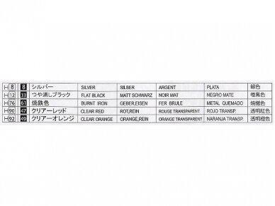 Fujimi - Lexus IS 350, Mastelis: 1/24, 03674 5