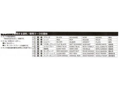 Fujimi - Mitsubishi Lancer Evolution VIII GSR, Mastelis: 1/24, 03924 6