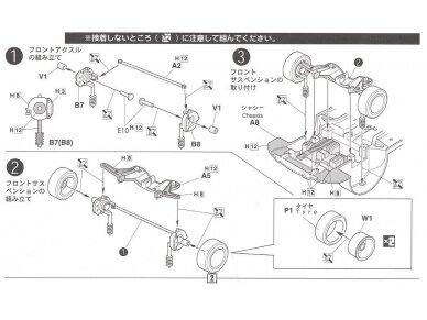 Fujimi - Mitsubishi Lancer Evolution VIII GSR, Mastelis: 1/24, 03924 8