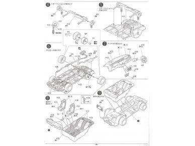 Fujimi - Mitsubishi Lancer Evolution VIII GSR, Mastelis: 1/24, 03924 9
