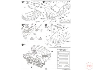 Fujimi - Mitsubishi Lancer Evolution VIII GSR, Mastelis: 1/24, 03924 10