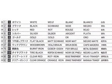 Fujimi - Nissan Skyline 2000 GT-R KPGC10 Full-Works Versija, Mastelis:1/24, 03809 4