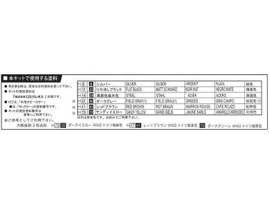 Fujimi - Pz.Kpfw.VI Tiger I Early Version, Mastelis: 1/72, 72234 7