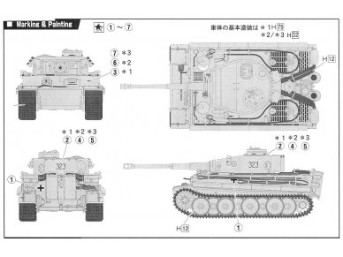 Fujimi - Pz.Kpfw.VI Tiger I Early Version, Mastelis: 1/72, 72234 8