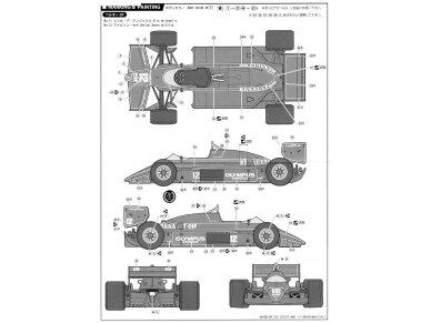 Fujimi - Team Lotus 97T Renault 1985, Scale: 1/20, 09195 9