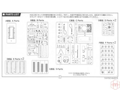 Fujimi - Tiger I Early Version Michael Wittmann, Mastelis: 1/72, 72269 11