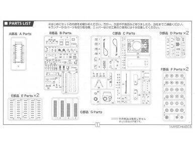 Fujimi - Tiger I Early Version Michael Wittmann, Scale: 1/72, 72269 11