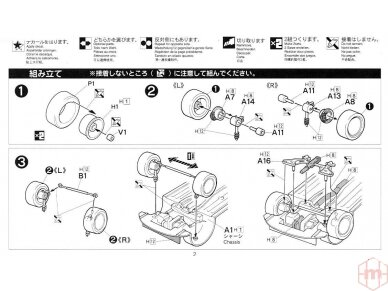 Fujimi - TOHGE-11 Honda Civic Type R 6gen. Mastelis: 1/24, 04601 7