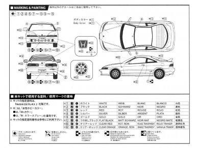 Fujimi - TOHGE-7 Honda Integra Type R '95, Mastelis: 1/24, 04599 5