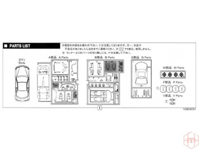 Fujimi - TOHGE-7 Honda Integra Type R '95, Mastelis: 1/24, 04599 8