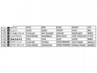 Fujimi - Tohge Nissan Skyline GT-X (GC110), Mastelis: 1/24, 04606 4
