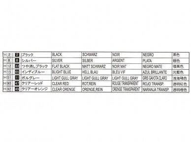 Fujimi - Mazda FD3S RX-7 Type RS, 1/24, 03942 2