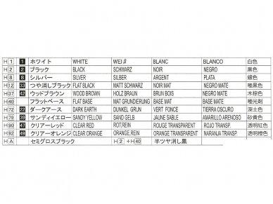 Fujimi - Toyota Land Cruiser 100 Wagon VX Limited, 1/24, 03800 2