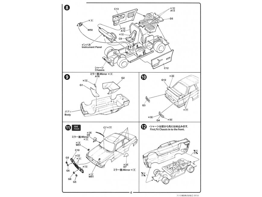 Wiring Diagram Bmw E30 M3
