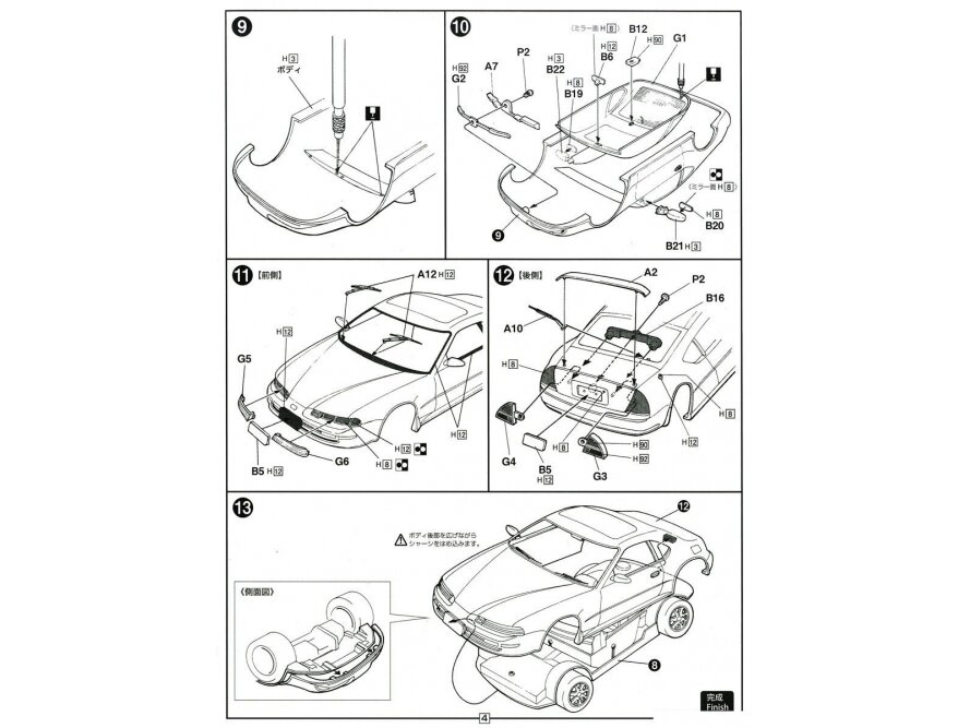 Honda Prelude Vtec Engine Diagram