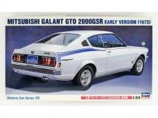 Hasegawa - Mitsubishi Galant GTO 2000GSR, Mastelis: 1/24, 21130