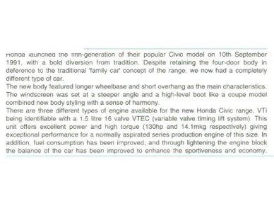 Hasegawa - Honda Civic ferio VTi, Scale: 1/24, 20256 2