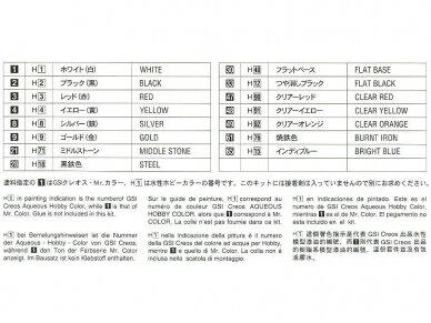 Hasegawa - Lancia 037 Rally Jolly Club, Mastelis: 1/24, 20399 6