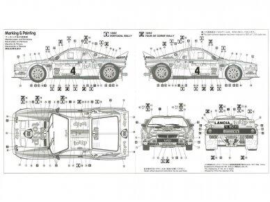 Hasegawa - Lancia 037 Rally Jolly Club, Mastelis: 1/24, 20399 7
