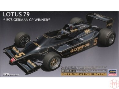 Hasegawa - Lotus F1 1978 German GP With full decals, Scale: 1/20, 23203