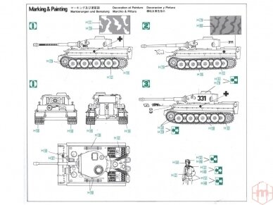 Hasegawa - Pz.Kpfw VI Tiger I Ausf. E, Scale: 1/72, 31108 2
