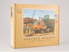 AVD - MAZ-5551 dumper truck (later version), Mastelis: 1/43, 1167