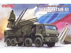 Meng Model - Russian Air Defense Weapon, Scale: 1/35, SS-016