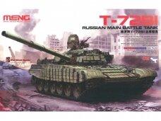 Meng Model - Russian Main Battle Tank T-72B1, Scale: 1/35, TS-033