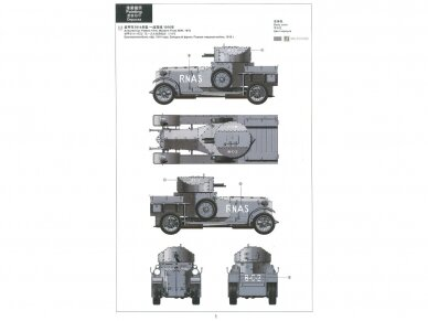 Meng Model - British Rolls-Royce Armoured Car, Scale: 1/35, VS-010 6