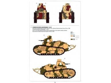 Meng Model - FRENCH FT-17, Mastelis: 1/35, TS-011 11