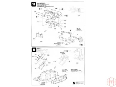 Meng Model - FRENCH FT-17, Mastelis: 1/35, TS-011 16