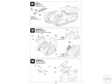 Meng Model - FRENCH FT-17, Mastelis: 1/35, TS-011 17