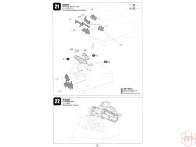Meng Model - FRENCH FT-17, Mastelis: 1/35, TS-011 20