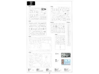 Meng Model - FRENCH FT-17, Mastelis: 1/35, TS-011 21