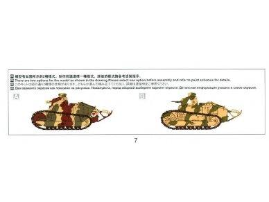 Meng Model - FRENCH FT-17, Mastelis: 1/35, TS-011 9